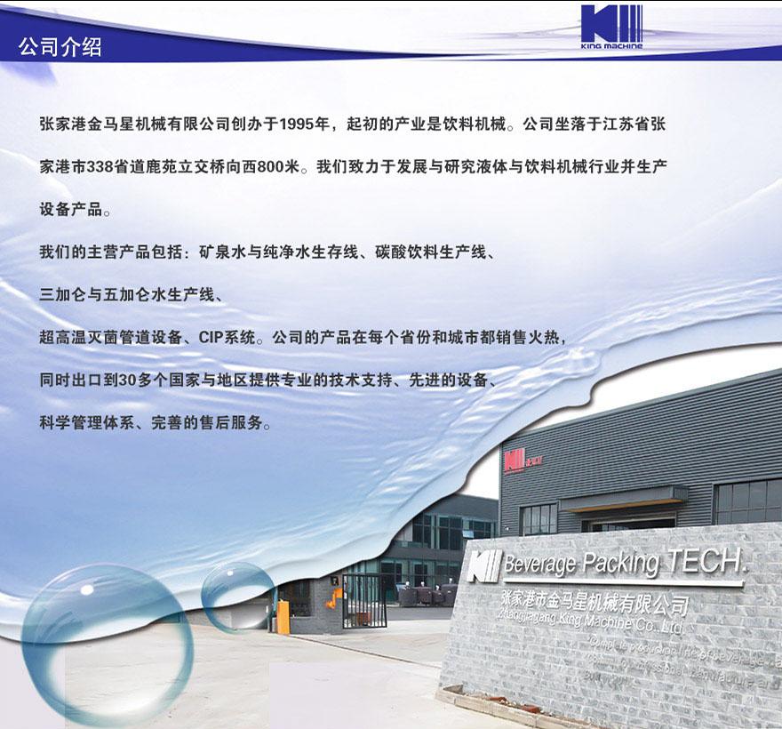 1-3gallon-water-filling-machine详情页中文_11