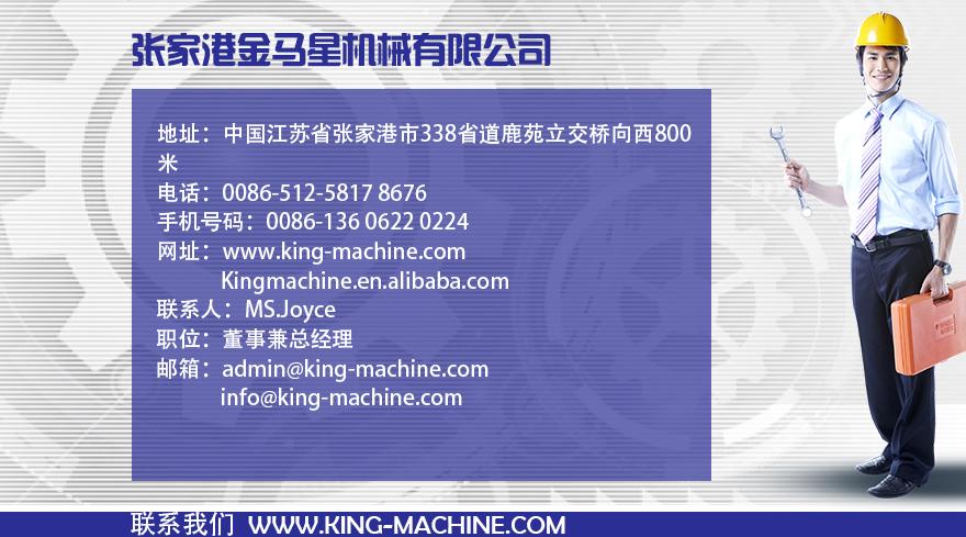 (5)膜包机中文详情页_19